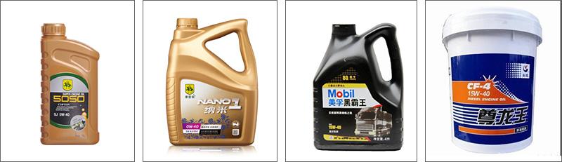 全自动16头润滑油灌装生产线