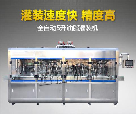 具有八大优势的16头润滑油灌装机是高效率生产的必备