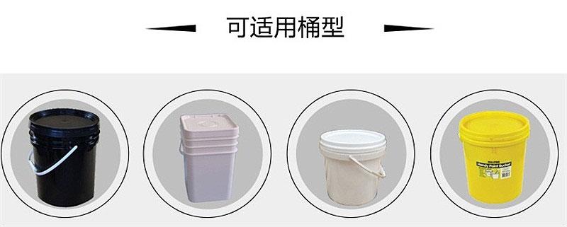广口桶排气式压盖机
