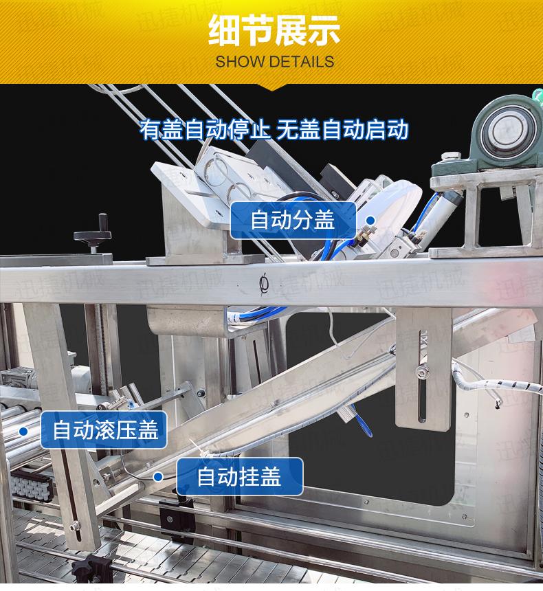 广口桶防冻液自动压盖机