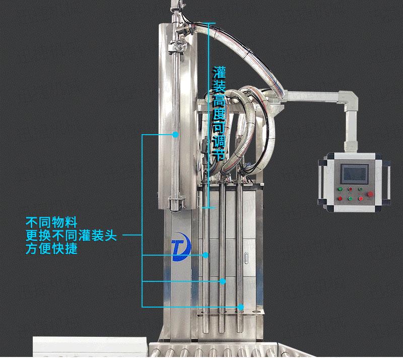 """00公斤润滑脂灌装生产线"""""""