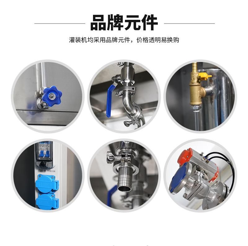 工业油润滑油灌装机